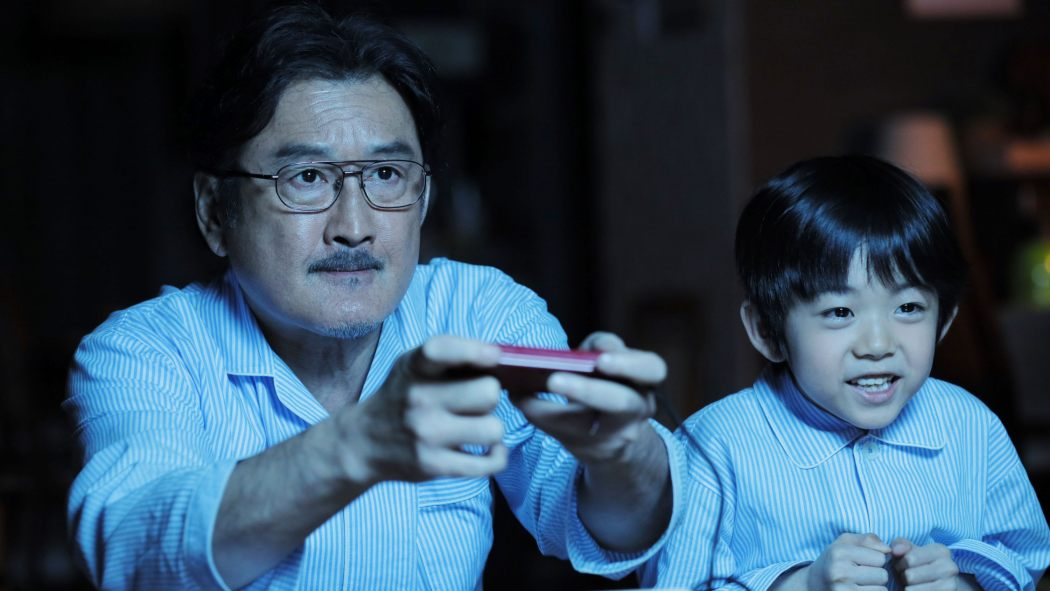 Fantasia 2019 Review: BRAVE FATHER ONLINE Is An Adorable FINAL