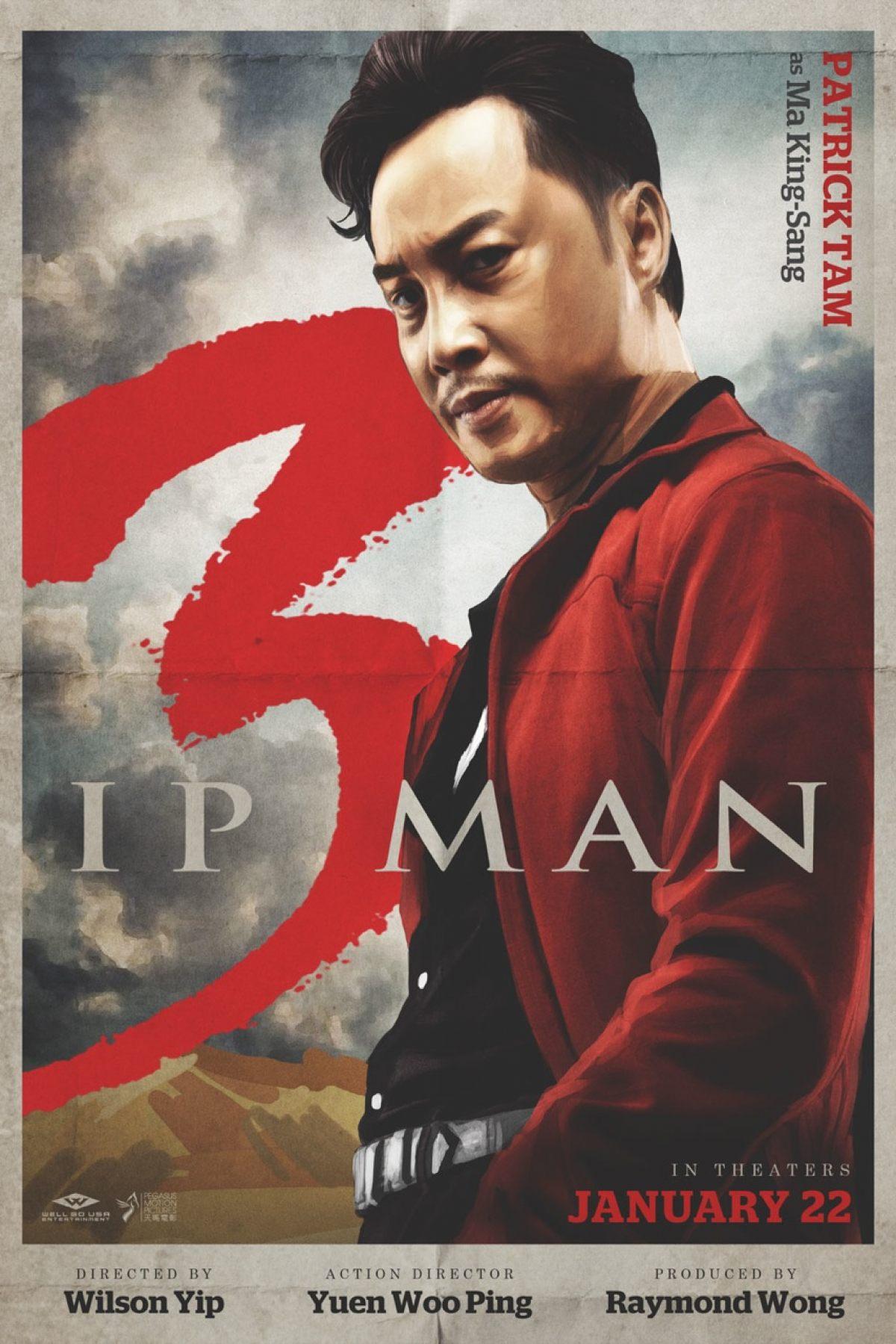 Ip Man 3 German Full Movie