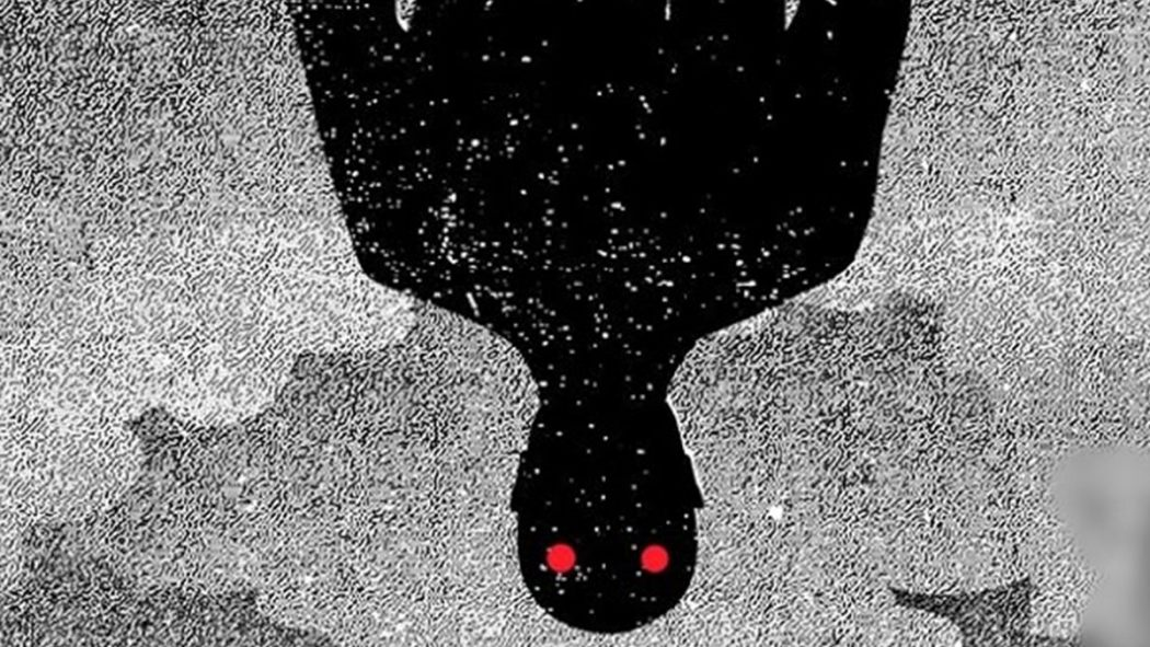 Behold, The Cover Of Stephen King's THE OUTSIDER