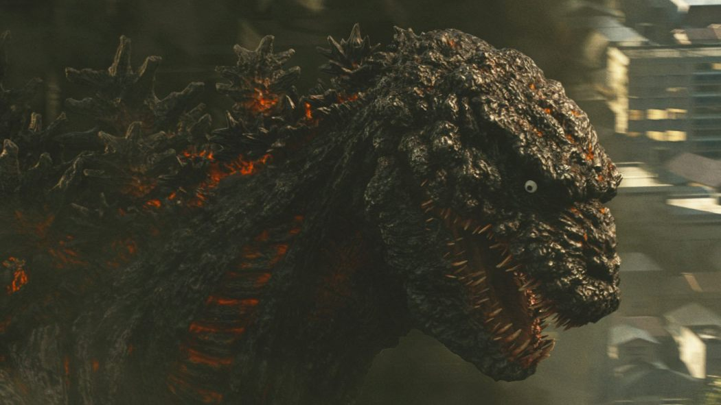 GODZILLA: RESURGENCE Finally Gets An American Release Date ...