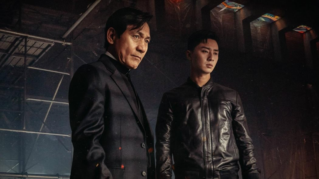 Film Korea The Divine Fury